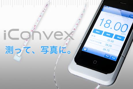 iConvex